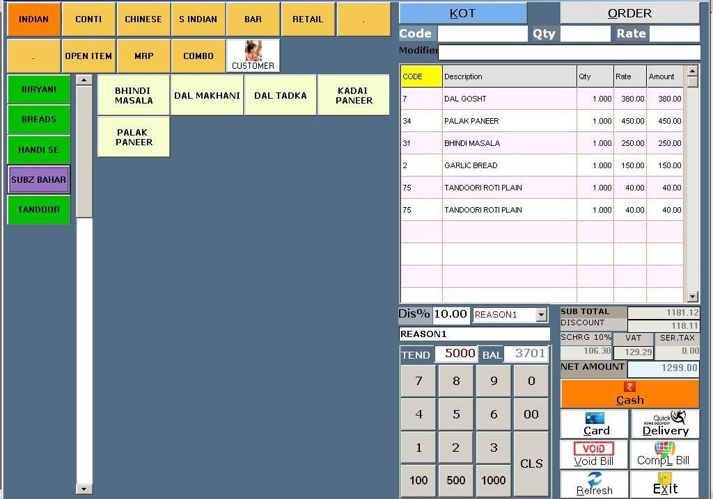 Bakery and Sweets Shop POS  Billing Software