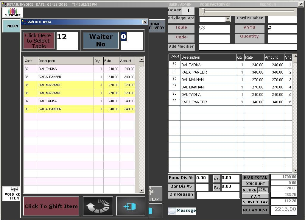 Dine in and Table Service Restaurant POS Software screenshot