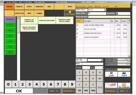 Retail Shop POS Billing Software